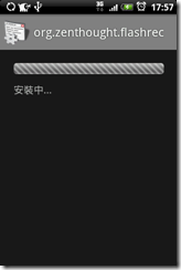 openfile3-3